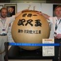 8 rahvusvaheline ilutulestiku sümpoosium Jaapan 2005