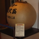 """Maailma suurim pomm, Kaal 420kg, läbimõõt 120cm (48"""") Valmistaud Jaapanis"""